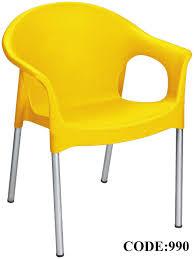 صندلی پلاستیکی پایه فلزی ناصر