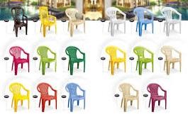 صندلی پلاستیکی دسته دار ناصر