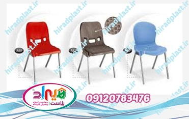 صندلی پلاستیکی ساده