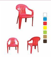 صندلی پلاستیکی بزرگ دسته دار