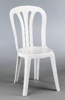 صندلی پلاستیکی دست دوم