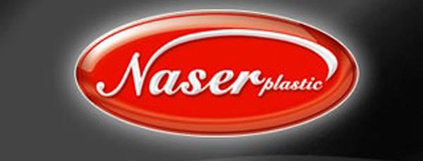 لیست تولیدات شرکت ناصر
