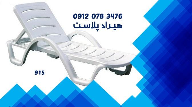 قیمت صندلی پلاستیکی استخری