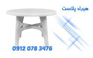 صادر کننده انواع میز پلاستیکی