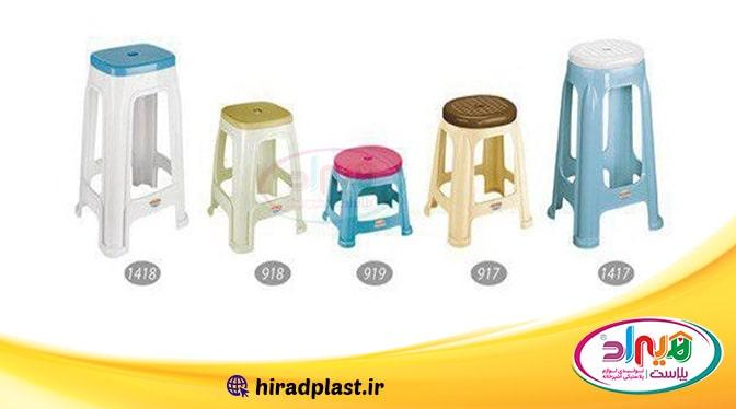 تولیدی چهارپایه پلاستیکی