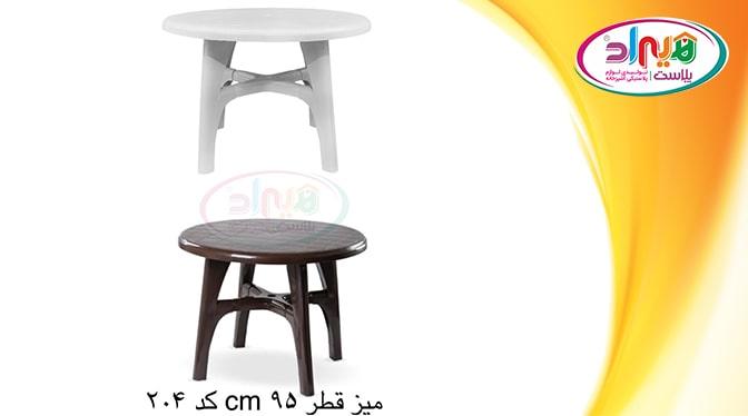 میز پلاستیکی کوچک