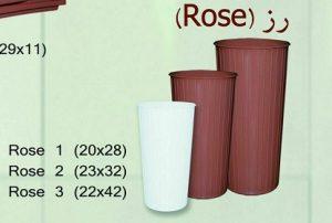 گلدان پلاستیکی استوانه ای